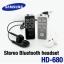 หูฟัง บลูทูธ คุณภาพสูง SAMSUNG HD680 Stereo Bluetooth Headset thumbnail 1