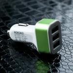 ที่ชาร์จรถ 3 USB สีขาว-เขียว