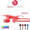 หูฟัง บลูทูธ Beats By Dr.Dre urBeats Wireless ราคา 560 บาท ปกติ 1,400 บาท