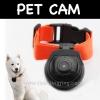 กล้องสัตว์เลี้ยง PET CAM แบบพกพา ลดเหลือ 990 บาท ปกติ 2,550 บาท