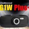 G1W Plus+