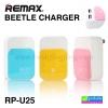 ที่ชาร์จ REMAX 2 USB BEETLE CHARGER รุ่น RP-U25 ราคา 190 บาท ปกติ 475 บาท