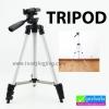 ขาตั้งกล้อง TRIPOD ราคา 189 บาท ปกติ 490 บาท