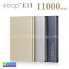 ELOOP E11 Power bank แบตสำรอง 11000 mAh ราคา 429 บาท ปกดิ 1,150 บาท