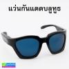 แว่นกันแดดบลูทูธ BT glasses Sunglasses ราคา 490 บาท ปกติ 1,225 บาท