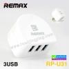 ที่ชาร์จ Remax 3 USB Moon RP-U31 ราคา 230 บาท ปกติ 575 บาท