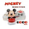Mickey mouse Power bank แบตสำรอง มิกกี้ เมาส์ 8000 mAh ลดเหลือ 365 บาท ปกติ 850 บาท