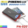 PINENG PN-920 Power bank แบตสำรอง 20000 mAh แท้ 100% ราคา 565 บาท ปกติ 1,410 บาท