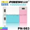 PINENG PN-983 Power bank แบตสำรอง 10000 mAh แท้ 100% ราคา 425 บาท ปกติ 1,260 บาท