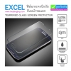 ฟิล์มกระจก Samsung EXCEL ความแข็ง 9H ลดเหลือ 54 บาท ปกติ 490 บาท