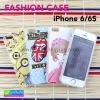 เคส iPhone 6/6s FASHION CASE ลายการ์ตูน ลดเหลือ 39 บาท ปกติ 200 บาท
