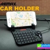 Car Holder Charger By REMAX ลดเหลือ 205 บาท ปกติ 600 บาท