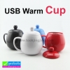 แก้วอุ่นกาแฟ USB Warm Cup ราคา 195 บาท ปกติ 480 บาท