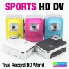 กล้องติดรถจักรยานยนต์-กีฬา Sports HD DV ลดเหลือ 750 บาท ปกติ 1,875 บาท