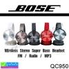 หูฟัง บลูทูธ BOSE QC950 Super Bass ราคา 485 บาท ปกติ 1,210 บาท