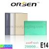 ORSEN E14 Power bank By Eloop แบตสำรอง 20000 mAh แท้ ราคา 569 บาท ปกติ 1,850 บาท