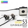 หูฟัง บลูทูธ Remax Sport Clip-on bluetooth headset รุ่น S3 ลดเหลือ 445 บาท ปกติ 1,110 บาท