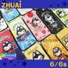 เคส iPhone 6/6s Remax Zhuai ลดเหลือ 140 บาท ปกติ 350 บาท