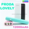 Proda Lovely Power bank แบตสำรอง 12000 mAh