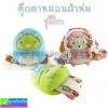 ตุ๊กตา หมอนผ้าห่ม ซูมิโกะ (Sumikko Gurashi) ลดเหลือ 450 บาท ปกติ 990 บาท