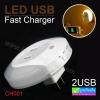 โคมไฟ LED USB Fast Charger CH001 ราคา 210 บาท ปกติ 525 บาท