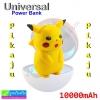 แบตสำรอง Power bank Pikaju 10000 mAh ลดเหลือ 420 บาท ปกติ 990 บาท