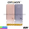 ORSEN E21 or ELOOP E21 Power bank แบตสำรอง 12000 mAh ราคา 499 บาท ปกดิ 1,560 บาท
