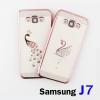 เคส ซิลิโคนใส Samsung J7 CADENZ ลาย ลดเหลือ 120 บาท ปกติ 300 บาท