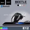 หูฟัง บลูทูธ Hoco E12 ลดเหลือ 280 บาท ปกติ 680 บาท