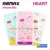 เคส iPhone 6/6s Remax Heart Creative Case ลดเหลือ 159 บาท ปกติ 460 บาท