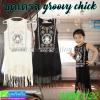 ชุดเดรสเด็ก Groovy Chick GCDR1132 ลดเหลือ 230 บาท ปกติ 570 บาท