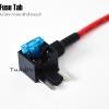Micro Fuse Tab x 2