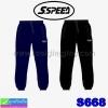 กางเกงวอร์ม S SPEED S668 ราคา 169 บาท ปกติ 505 บาท