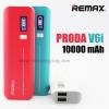 Remax Proda V6i Power bank แบตสำรอง 10000 mAh มีจอ LCD ลดเหลือ 359 บาท ปกติ 925 บาท