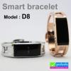 นาฬิกาโทรศัพท์ Smart Bracelet D8 Phone Watch ลดเหลือ 1,000 บาท ปกติ 3,000 บาท