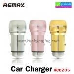 ที่ชาร์จในรถ Remax Car Charger 2 USB รุ่น RCC205