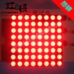 LED 8x8 Dot Matrix (Red Color)