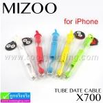 สายชาร์จ iPhone 5 MIZOO TUBE DATE CABLE X700 ราคา 120 บาท ปกติ 300บาท