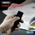 เครื่องบันทึกเสียง Remax VOICE RECORDER RP1 ราคา 850 บาท ปกติ 1,990 บาท
