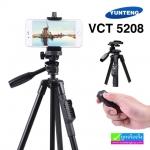 ขาตั้งกล้อง YUNTENG VCT 5208 พร้อมรีโมทบลูทูธ ราคา 490 บาท ปกติ 1,225 บาท