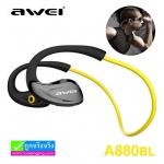 หูฟัง บลูทูธ Awei A880BL Wireless Headphones ราคา 559 บาท ปกติ 1,560 บาท