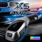 ที่ชาร์จในรถ Wireless Car Kit X5 ลดเหลือ 360 บาท ปกติ 750 บาท