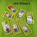 เคส iPhone 5/5s Minione ลดเหลือ 95 บาท ปกติ 250 บาท