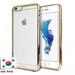 เคสไอโฟน7 Roar ซิลิโคนใสนิ่ม Ring2 ขอบเงา สีทอง