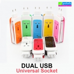 ปลั๊กไฟ DUAL USB Universal Socket 3 in 1