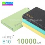 ELOOP E10 Power bank แบตสำรอง 10000 mAh ราคา 429 บาท ปกติ 1,150 บาท