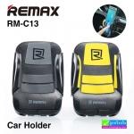ที่ตั้งมือถือ Remax Car Holder รุ่น RM-C13 ลดเหลือ 160 บาท ปกติ 400 บาท