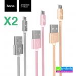 สายชาร์จ Micro USB Hoco X2 Rapid Charging ราคา 75 บาท ปกติ 180 บาท