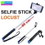 แขนช่วยถ่ายรูป พร้อมรีโมทในตัว Selfie Stick Locust Series ราคา 165 บาท ปกติ 420 บาท
