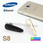 หูฟัง บลูทูธ Samsung S8 Bluetooth Headset ลดเหลือ 310 บาท ปกติ 780 บาท